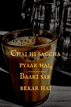 Iss duniya mein jaha log ek dusre ke nahi hote, Waha chai hi saccha pyaar hai Tea Lover Quotes, Chai Quotes, Coffee Shop Photography, Tea Wallpaper, The Chai, Happy New Year Wallpaper, Evening Greetings, Silence Quotes, Mixed Feelings Quotes