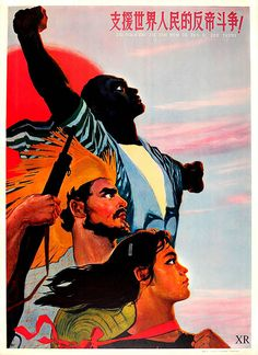 Shop our selection of Propaganda Posters from the world's premier auctions and galleries. Research past prices of Propaganda Posters to buy or bid confidently today! Propaganda Art, Christian Artwork, Drawing Conclusions, Alternate History, Power To The People, African Diaspora, Life Goes On, Historical Images, Sale Poster