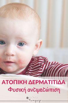 Reading, Face, Anastasia, Healthy, Reading Books, The Face, Faces, Health, Facial