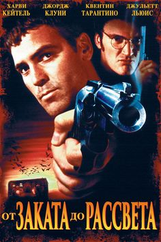 Watch->> From Dusk Till Dawn 1996 Full - Movie Online