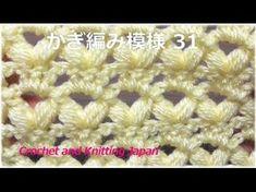 かぎ針編み模様の編み方15:中長編み3目の玉編みと長編み【かぎ針編み】How to Crochet Pattern - YouTube