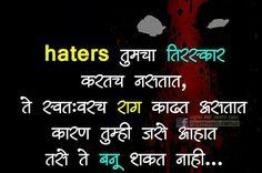 118 Best Marathi Quote Images Marathi Quotes Hindi Quotes Friendship