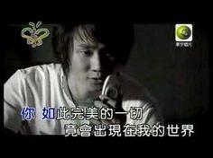 林俊傑-凍結