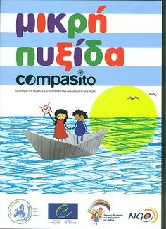 """Το εγχειρίδιο """"Compasito""""χρησιμοποιεί ως εργαλείο του τη βιωματική άσκηση για να μεταφέρει την απαραίτητη κουλτούρα και τις γνώσεις στους μαθητές των δημοτικών σχολείων σε σχέση με τα ανθρώπινα δι... Greek Language, Teaching Quotes, Crafts To Do, Children, Kids, Beach Mat, Books To Read, Projects To Try, Places To Visit"""