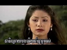Chlangden DVD SP Vol 4 - Khmer oldies song - Sin Sisamuth / Ros SereySot...