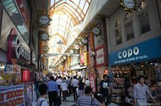 Nakano Broadway, otaku shopping in Tokyo