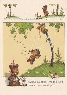Postcard Illustration by Degtyarev for Eppel poetries - 1956, Izogiz