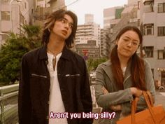 Japanese Show, Yamaguchi, Death Note, My Boys, Eye Candy, How To Look Better, It Cast, Couple Photos, Inspiring People