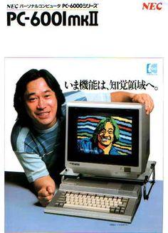 NEC PC-6001mkⅡ