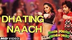 Dhating Naach Full HD Video Song - Phata Poster Nikla Hero
