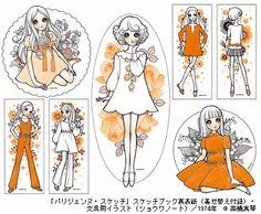 Takahashi Macoto ~ center illustration is beautifully balanced