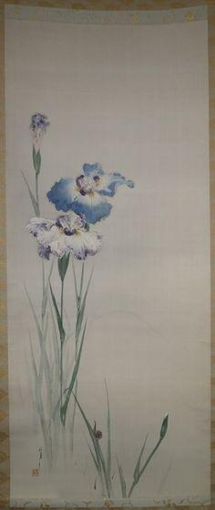 art-and-fury: Hana shobu (Iris flower) - Watanabe Seitei (Shotei) Japan Painting, Ink Painting, Chinese Painting, Chinese Art, Japan Crafts, Japanese Flowers, Japanese Prints, Japan Art, Vintage Artwork