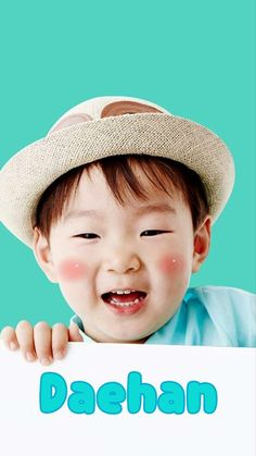 Daehan Minguk Manse Superman Cast, Superman Kids, Song Il Gook, Man Se, Song Triplets, Song Daehan, Happy Pills, Cute Wallpapers, My Boys