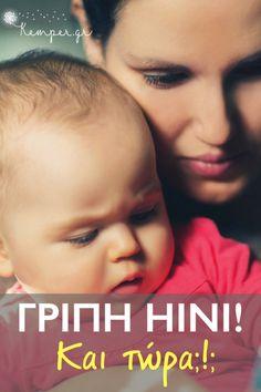 Τι κάνω όταν το παιδί μου έχει γρίπη Η1Ν1; Το Tamiflu είναι ασφαλές; Health And Wellness, Health Fitness, Asthma Relief, Kids Health, Thalia, Kids And Parenting, Healthy Living, Children, Parents