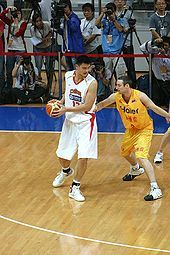 Yao Ming - Wikipedia, the free encyclopedia