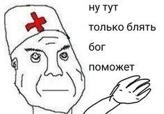 Funny Naruto Memes, Funny Memes, Chill Wallpaper, Deep Dark Fears, Hello Memes, Russian Memes, Cute Love Memes, Mood Pics, Quality Memes