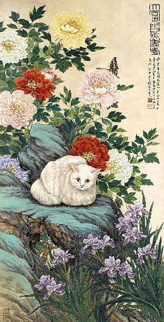 Tao Lengyue - Flowers and White Cat, 1963