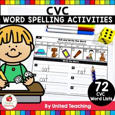 Word Work Activities, Spelling Activities, Cvc Worksheets, Cvc Word Families, Word Building, Differentiated Instruction, Cvc Words, Literacy Centers, The Unit