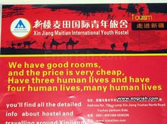 23 more incomparably funny Chinese to English translation fails