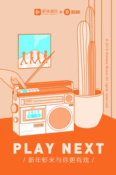 Flat Illustration, Illustrations, Type Setting, Design Reference, Motion Graphics, Banner, Layout, Graphic Design, Retro