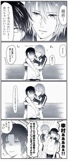 Prince Of Tennis Anime, Tennis Match, Manga Games, Drama Movies, Black Butler, Live Action, Haha, Geek Stuff, Cartoon