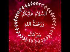 Salam Image, Allah, Prayers, Neon Signs, Youtube, Beans Recipes, Allah Islam, Prayer, Youtubers