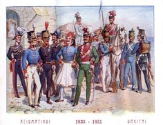 old Greek army uniforms Hellenic Army, Greek Independence, Army Uniform, Military Uniforms, Military Costumes, Old Greek, Greek Warrior, Greek History, World War One