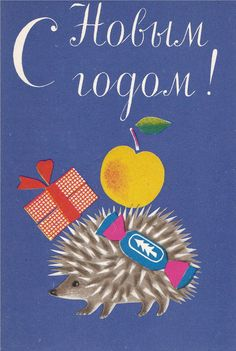 "Vintage ""Happy New Year"" Postcard - 1967, Soviet Artist"