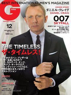 Daniel Craig - GQ Magazine Cover [Japan] (December 2012)