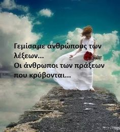 Google+ Greek Words, Greek Quotes, Life Lessons, Picture Video, Favorite Quotes, Inspirational Quotes, Writing, Sayings, Funny
