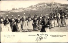 Postcard Athen Griechenland, Danse Grecque à Mégara, Volkstanz in Trachten | akpool.co.uk Yesterday And Today, Old Photos, Folk Art, Greece, Dance, Traditional, Black And White, Costumes, Jewellery