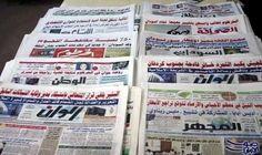 أهم و أبرز اهتمامات الصحف السودانية الصادرة السبت: اهتمت الصحف السودانية الصادرة اليوم بمجريات الاحداث المحلية والاقليمية والدولية مبرزة في…
