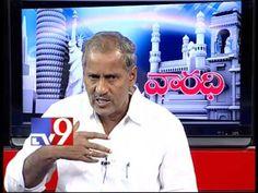 CPI MLA Kunamneni Sambasiva Rao on AP politics with NRIs - Varadhi - USA - Part 2