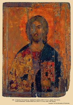 Icon040 Byzantine Icons, Byzantine Art, Jesus Art, Jesus Christ, Savior, Cool Jesus, Blacks In The Bible, Orthodox Catholic, Christ Pantocrator