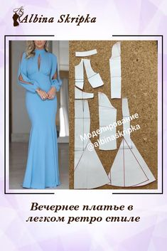 Evening Dress Patterns, Dress Sewing Patterns, Clothing Patterns, Ball Gowns Fantasy, Pattern Draping, Mom Dress, Creation Couture, African Fashion Dresses, Fashion Sewing
