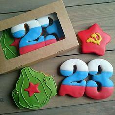 Купить Набор пряников 23 февраля! - пряник расписной, подарок мужчине, День защитника отечества
