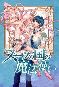 Manga Suits no Kuni no Mahoutsukai cápitulo 0 página 01_174656.jpg