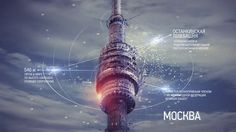 TVC ID / Moscow / Ostankino Tower on Vimeo