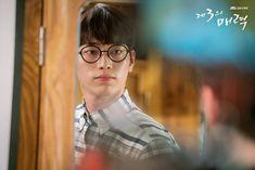 Oppa Gangnam Style, Seo Kang Jun, Kpop, Love Of My Life, Glasses, Korean Actors, Eyewear, Eyeglasses, Eye Glasses