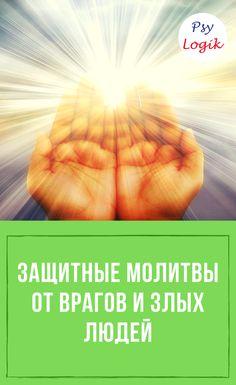 Spiritual Life, Meditation, Prayers, Allah, Spirituality, Health Fitness, Embroidery, Learn Sign Language, Needlework