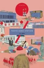 Tokyo Ueno Station by Yu Miri, a Japanese novel about social outcasts and the struggling and underappreciated working class. I Love Books, Good Books, My Books, This Book, The Zoo, Fukushima, Yokohama, Bad Translations, Modern Novel