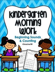 Kindergarten Morning Work: CVC Words and Addition Kindergarten Art Activities, Kindergarten Morning Work, Teaching Kindergarten, Teaching Ideas, Kindergarten Homework, Kid Activities, Preschool Ideas, Spin, End Of School Year