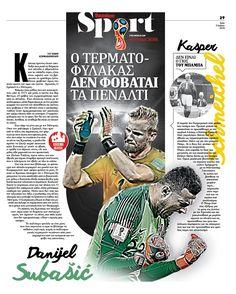 Layout, Word cup 2018 Russia, schmeichel - Subasic, Denmark - Croatia, newspaper Fileleftheros