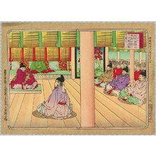 安達吟光: Accused - Abbreviated Japanese History - Artelino