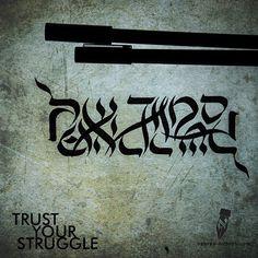 Trust your struggle by hebrew-tattoos.com