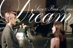 """Miss A's Suzy and EXO's Baekhyun Sing A Duet Called """"Dream"""" - http://www.movienewsguide.com/miss-suzy-exos-baekhyun-sing-duet-called-dream/136737"""