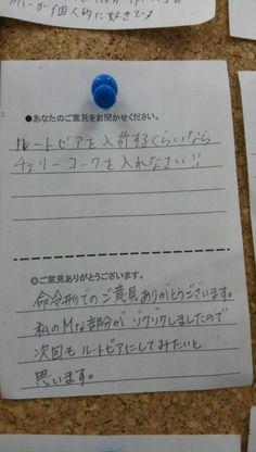 odakin:  fd0:  購買部が変態だった on Twitpic   ww
