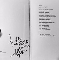 Rap Monster ❤ [Bangtan Trans Tweet] 갓블로 @/blobyblo 께서 직접 보내주셨습니다. #블로노트 / God(ta)blo @/blobyblo sent this to me personally. #BLONOTE (So cool Namjoonie got noticed by his senpai lmao and Tablo now follows BTS on Twitter. Tablo's message: To Namjoon hope this will give you a little strength when you're tired) #BTS #방탄소년단