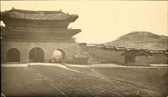 """Main gate of the old palace, Kwang Hwa Mun."" Percival Lowell photo ca. 1882."