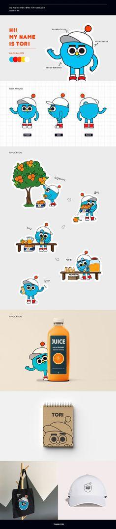 Character Web, Character Design, Word Design, Design Art, Mascot Design, Flat Design, Cartoon Characters, Branding Design, Illustration Art